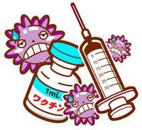 風疹予防接種