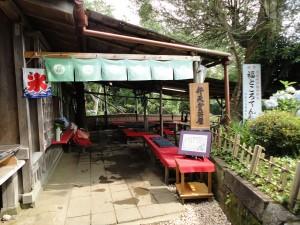 円覚寺の「弁天堂茶屋」