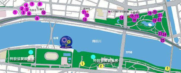 2013年第36回隅田川花火大会第一会場