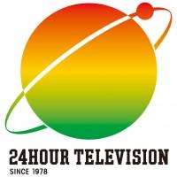 24時間テレビマラソン2013ランナーは嵐にしやがれで発表!
