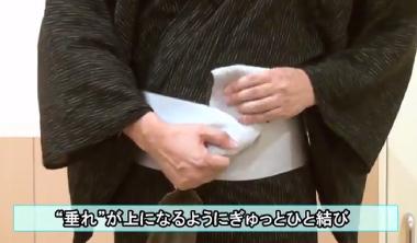 男性の浴衣帯の結び方その4