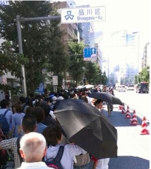 目黒のさんま祭り行列の様子